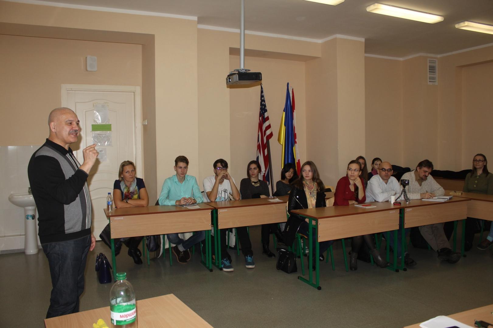 Мастер-класс по критическому мышлению для студентов в Киеве, ноябрь 2015 г