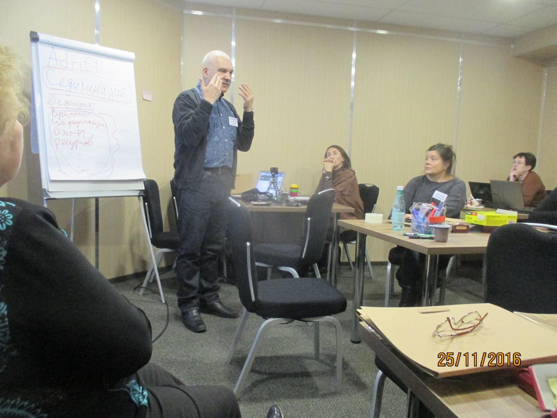 Тренинг критического мышления для активистов НКО, Новочеркасск, ноябрь 2016 г