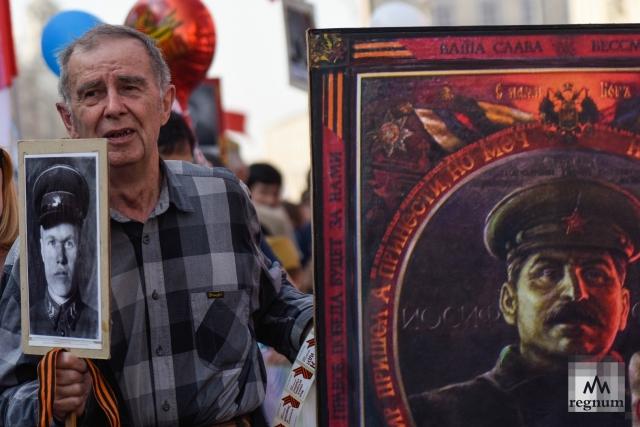 «Бессмертный полк». 9 мая 2019 года, Москва