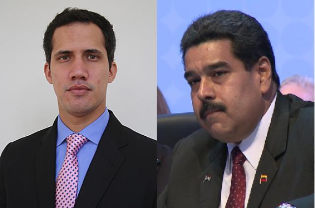 Гуайдо заявил о намерениях поскорей провести «выборы»