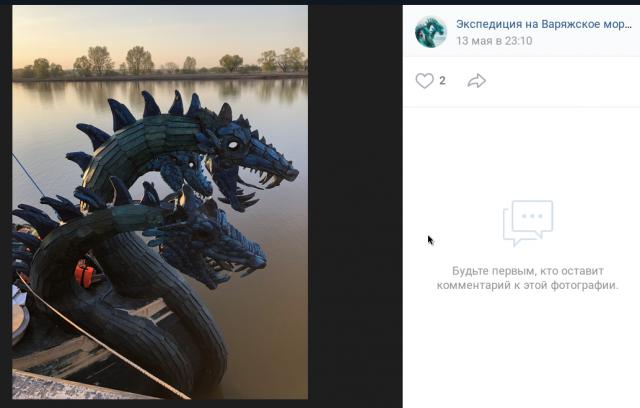 Ладья «Змей Горыныч» пришвартовалась в Нижнем Новгороде