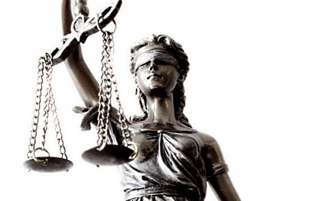 Террорист из Хабаровского края осужден на 25 лет