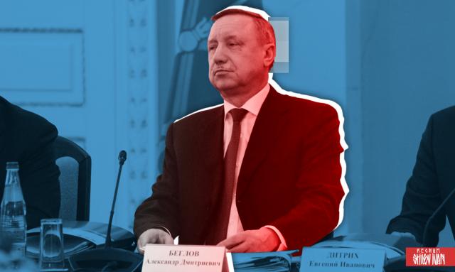 Беглов назвал четыре приоритета в развитии Петербурга