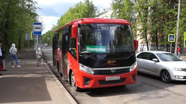 «Я стану бомжом»: владелец маршруток в Ярославле рассказал о своем будущем