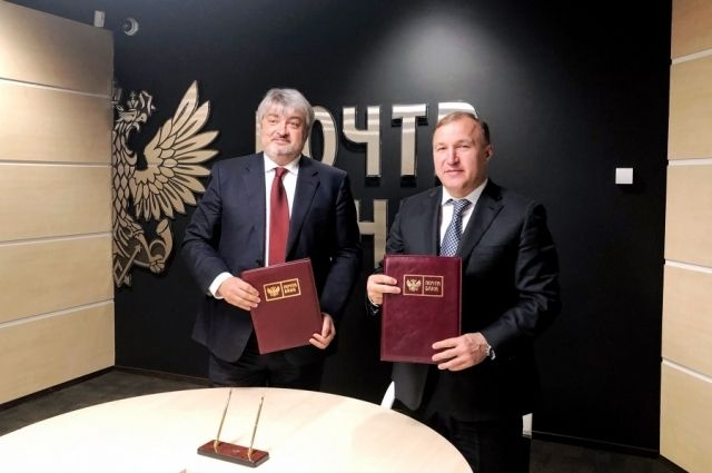 Республика Адыгея и Почта Банк подписали «дорожную карту» взаимодействия