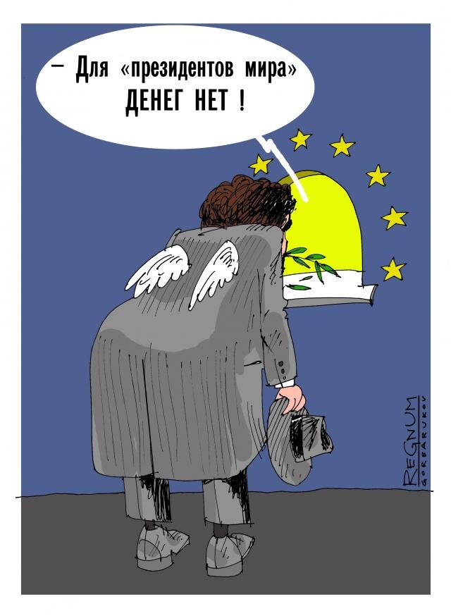 Порошенко просит у G7 и Евросоюза денег на реформы