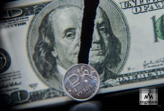 Доля вложений России в гособлигации США снизилась