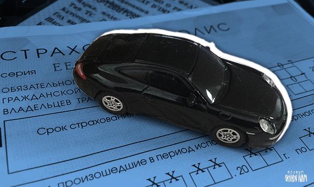 Страховщика из ТОП10 по ОСАГО лишили лицензий: что делать автомобилистам?