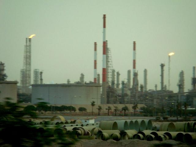 Нефтеперерабатывающий завод. Саудовская Аравия