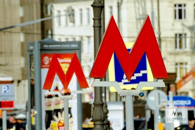 Москва изучает китайский метод быстрого строительства станций метро
