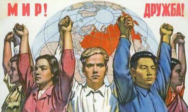 Советский плакат. Мир! Дружба!