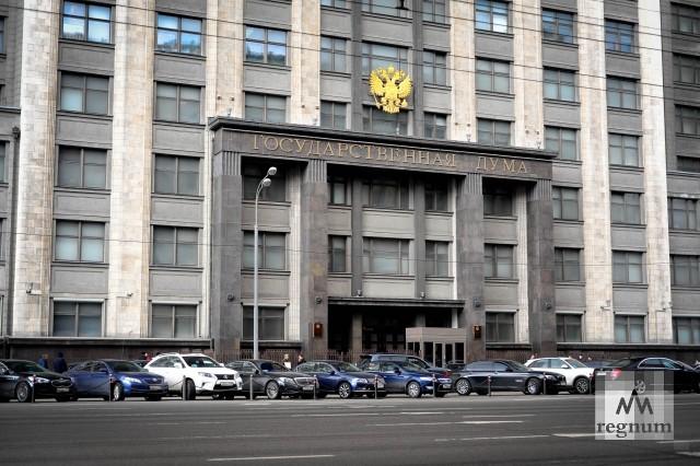 Госдума изменила условия вывоза культурных ценностей из РФ