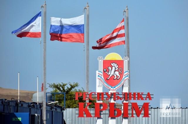 Саудовская Аравия де-факто признала жителей Крыма гражданами России