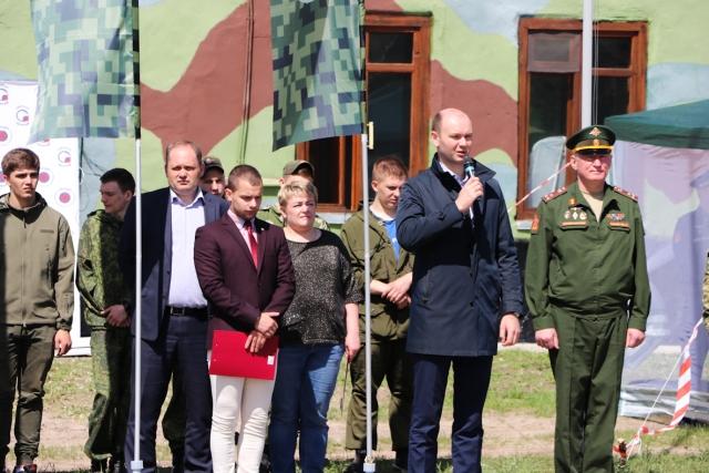 В Калужской области стартовала военно-спортивная игра «Зарница-Орленок»