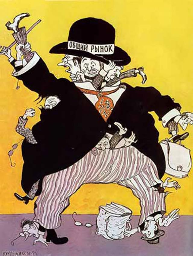Кукрыниксы. Общий рынок. 1974