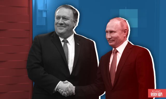 Что Помпео мог предложить Путину в Сочи