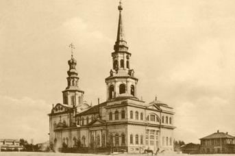 Екатерининский собор до сноса