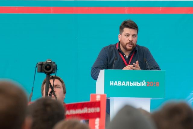 Леонид Волков на митинге Навального в Екатеринбурге. 2017