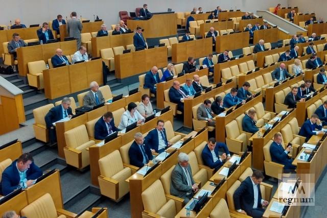 В Госдуме предлагают сделать бесплатной процедуру банкротства