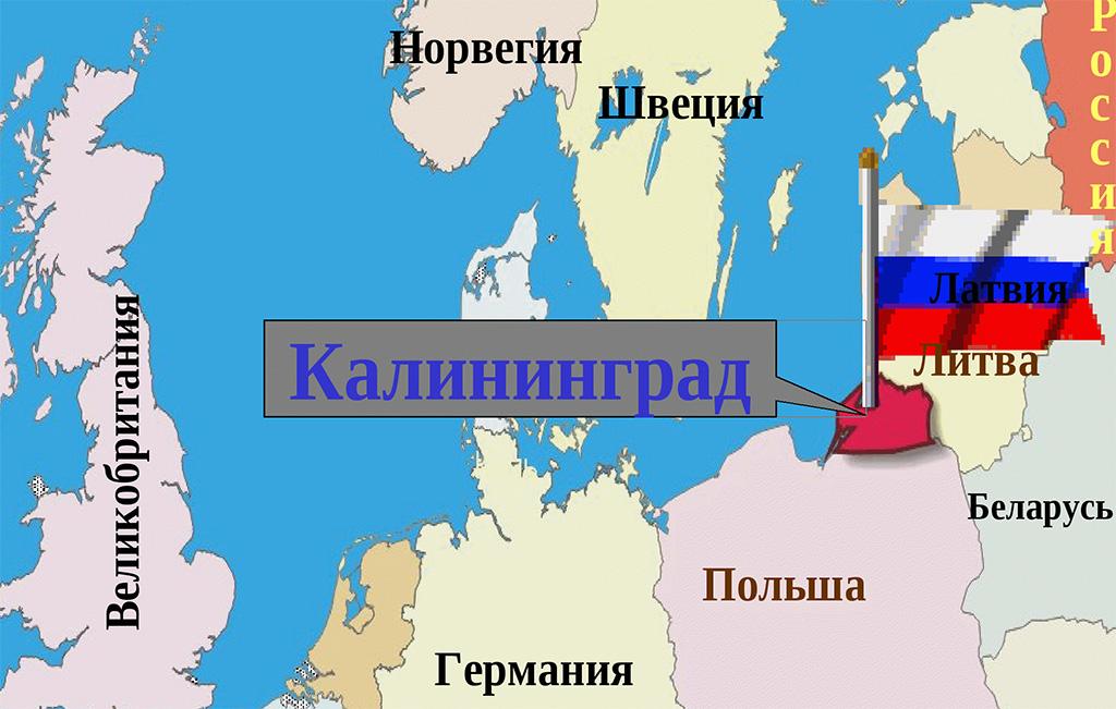 Калининград на карте