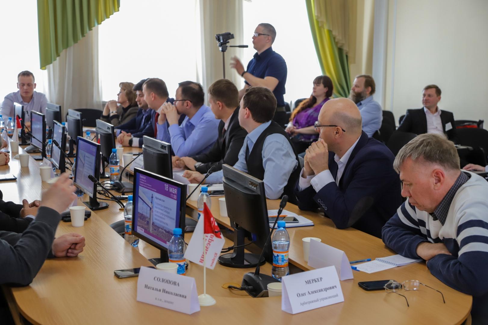 Круглый стол в Барнауле, посвященный пенсионной реформе