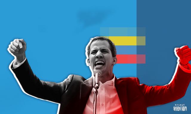 La Vanguardia: Норвегия пытается быть посредником между Гуайдо и Мадуро
