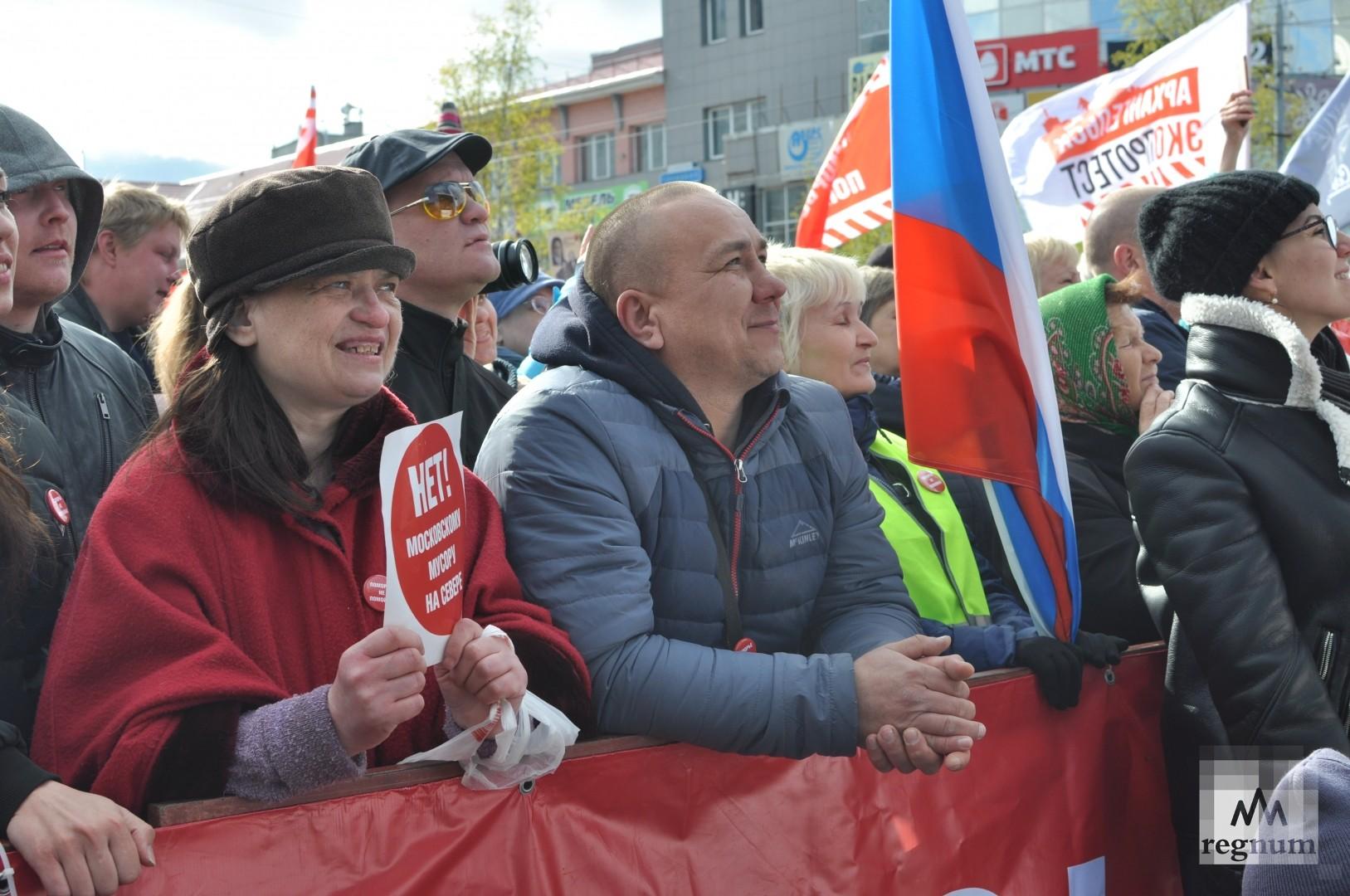 Архангелогородцы пришли на митинг-концерт в приподнятом настроении