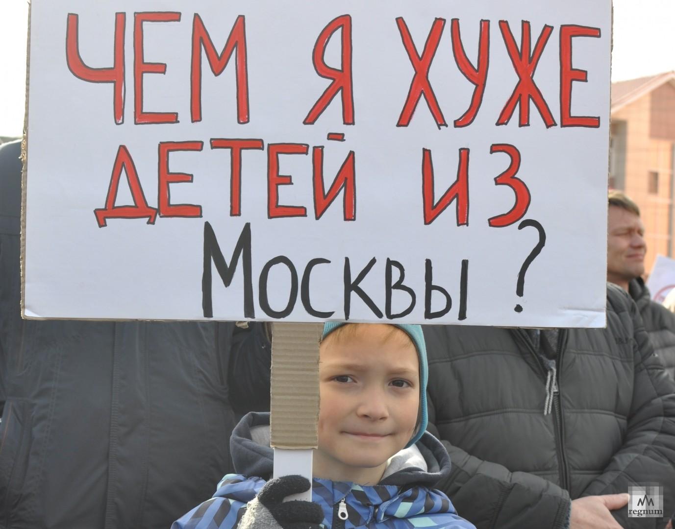 Против ввоза мусора из Москвы выступили даже дети