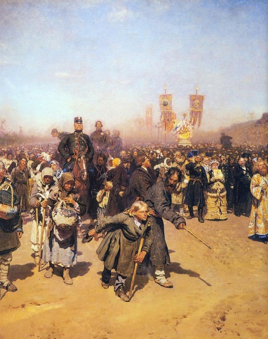 Илья Репин. Крестный ход в Курской губернии. Фрагмент. 1883