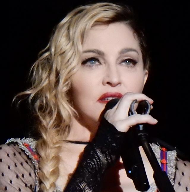Мадонна об участниках «Евровидения-2019»: «Вы все победители»