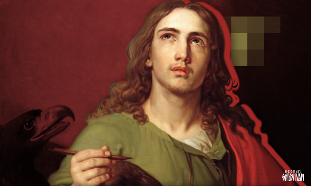 Некнижное богословие Иоанна Богослова