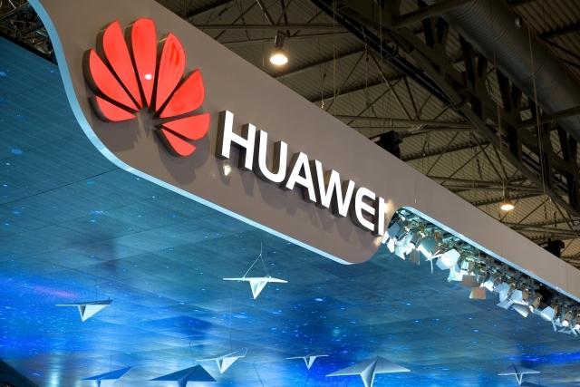 США выдали Huawei временную лицензию: «праздник» продлится недолго