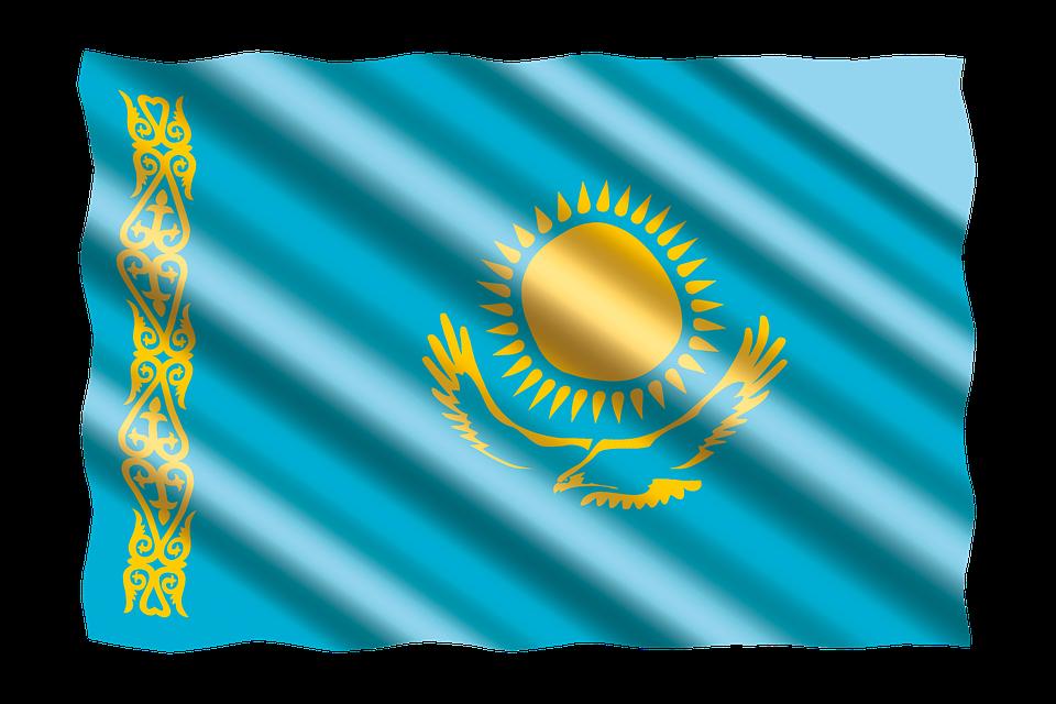 фотографии флага казахстана слава певца набрала