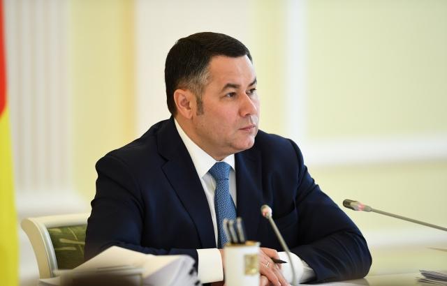 Потребители Тверской области на 40% сократили долги за газ