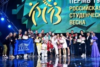 Закрытие фестиваля «Российская студенческая весна»