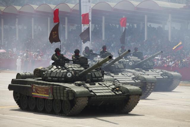 Мадуро призвал военных быть готовыми к отражению провокаций США