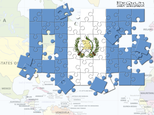 Турция: Гватемала — наш стратегический партнер в Латинской Америке
