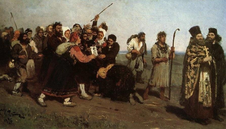 Илья Ефимович Репин. Крестный ход. 1877