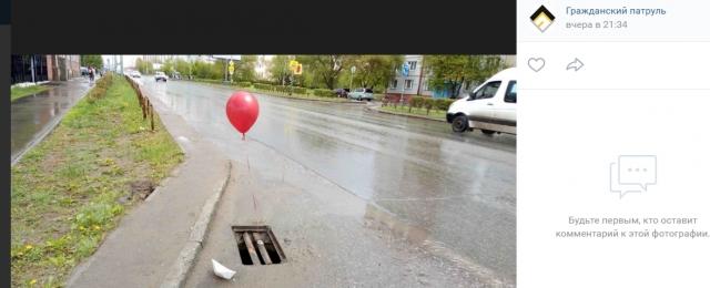 Монстр из фильма «Оно» переехал в Омск