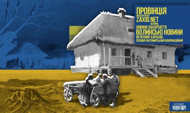 Украинский чиновник предложил русский язык переименовать в сичеславский