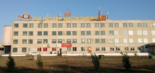 Оренбургский мясокомбинат увеличит выпуск продукции на экспорт