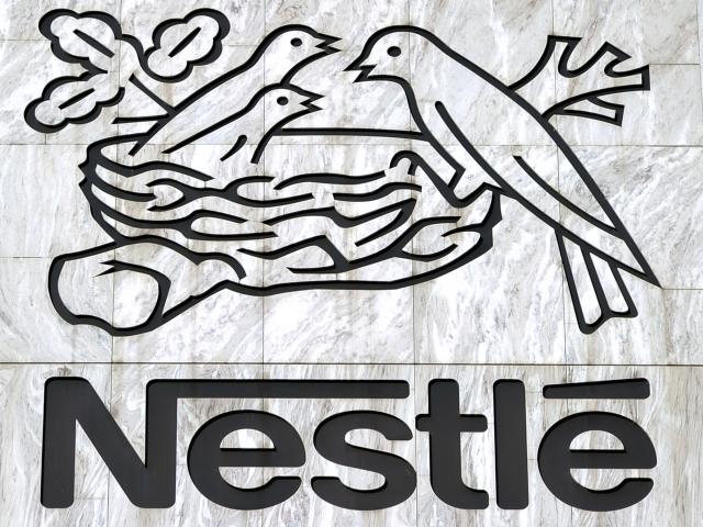 Профсоюз «Нестле» возмущен массовыми сокращениями сотрудников в России