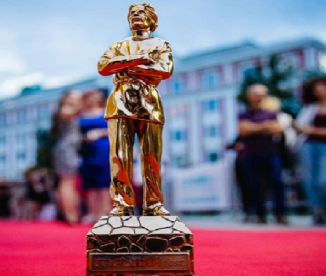 Фестиваль «Горький Fest» в Нижнем Новгороде начнется 19 июля