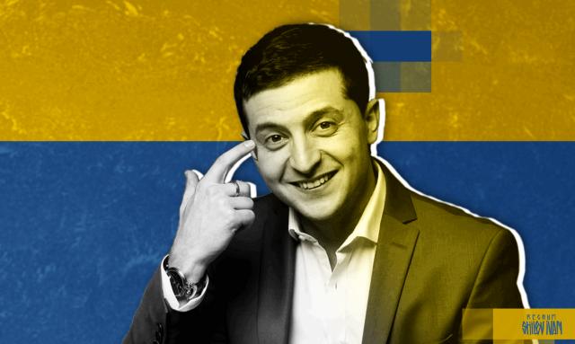 Зеленскому подарили в Киеве детскую книгу «Политика для начинающих»