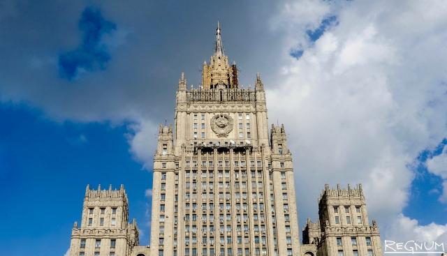 В МИД РФ назвали провокационной выходкой слова депутата о «войне» за Курилы