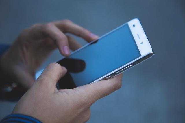 Жителей России предупредили о возможной потере денег из-за банковских СМС