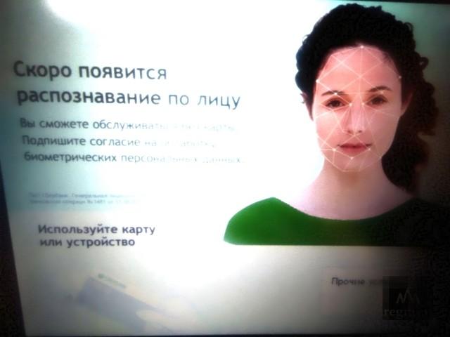 Катасонов: ЦБ выполняет заказ — загнать всех в электронный концлагерь