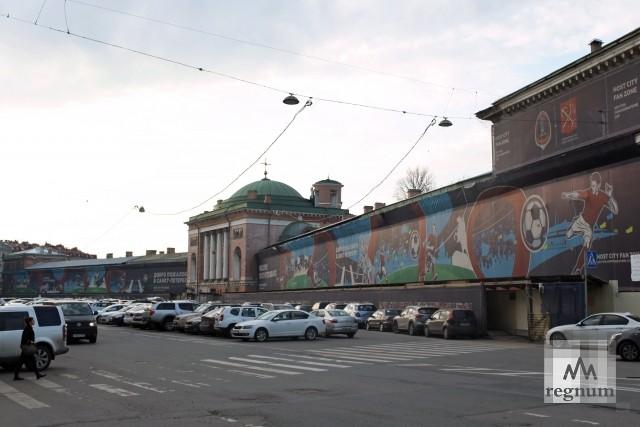 Здание Конюшенного ведомства (фото 2018 г.)