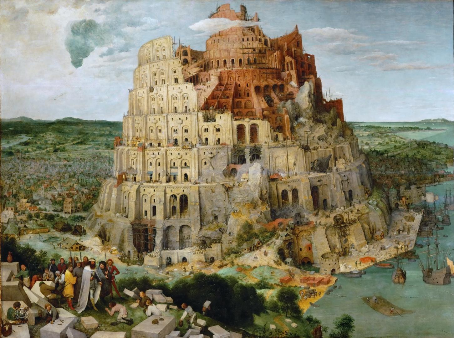 Вавилонская башня 1563
