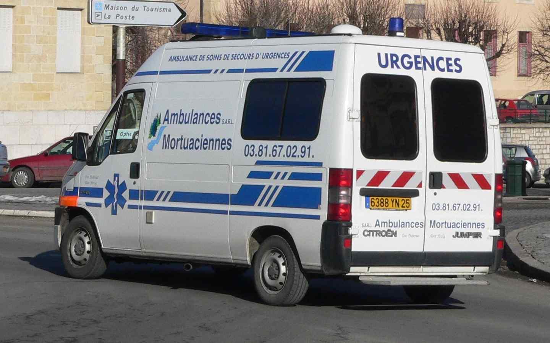 Скорая помощь. Франция